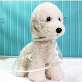 寵物貓雨衣貓咪專用小狗狗雨衣服雨披鬥篷泰迪比熊柯基法鬥小型犬 藍嵐