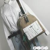 旅行包 女包撞色牛津布小後背包女韓版校園學生書包小背包旅行包 新品