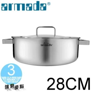 【南紡購物中心】《armada阿曼達》貝弗莉系列複合金 28CM雙耳低身湯鍋/火鍋