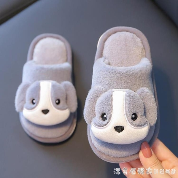 拖鞋兒童冬2020新款男童可愛卡通防滑保暖毛毛鞋居家室內親子棉拖 美眉新品