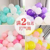氣球 進口2.2克亞光乳膠氣球浪漫婚房裝飾品年會布置生日百天party氣球
