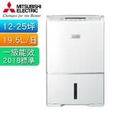 MITSUBISHI三菱 19.5L/日 除濕機 MJ-E195HM-TW(原廠公司貨)
