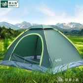帳篷手搭單雙人郊游加厚防雨家庭野營野外露營2-3-4人  igo全網最低價