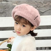 兒童帽 女童貝雷帽秋冬韓國1-3歲女孩公主兒童蓓蕾帽英倫毛線帽寶寶帽子 時尚新品