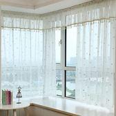 窗簾紗簾白紗沙簾薄窗紗布料成品落地平面飄窗簡約陽台紗 最後一天85折