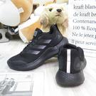 ADIDAS 愛迪達 EDGE GAMEDAY 男女款 慢跑鞋 運動鞋 GW2499 全尺碼 黑【iSport愛運動】