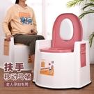 老人坐便器塑料孕婦可移動馬桶老年殘疾人摺疊家用室內成人大便椅ATF 安妮塔小鋪