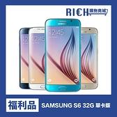 特價出清!【優質福利機】SAMSUNG GALAXY S6 三星 旗艦 32G 單卡版 保固七天 特價:3150元