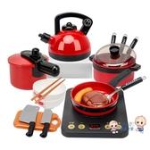 廚房玩具 兒童過家家廚房玩具套裝小女孩做飯炒菜煮飯鍋娃娃家男孩仿真廚具 2色
