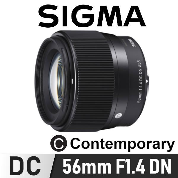 【南紡購物中心】SIGMA 56mm F1.4 DC DN | Contemporary 《公司貨》