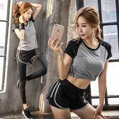 運動套裝瑜伽服晨跑步服顯瘦運動健身套裝女健身房顯瘦透氣速乾衣背心·花漾美衣