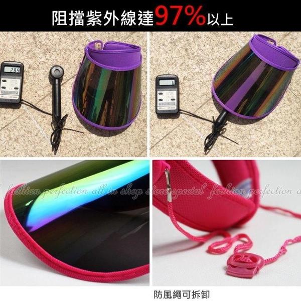 【DJ388】抗紫外線UV鏡片遮陽帽 防飛沫 防曬 空頂帽子 紫外線遮陽帽 EZGO商城