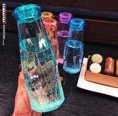 隨手杯夏季創意潮流學生水杯子塑料便攜防漏少女心韓國清新可愛韓版水瓶 台北日光