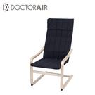 【DOCTOR AIR 3D】樺木扶手紓壓椅 黑色