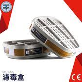 3M6001CN 3M 6200 防毒面罩 濾毒盒 (一對裝) 油漆 木工 粉塵 霧霾 pm2.5口罩 利器五金