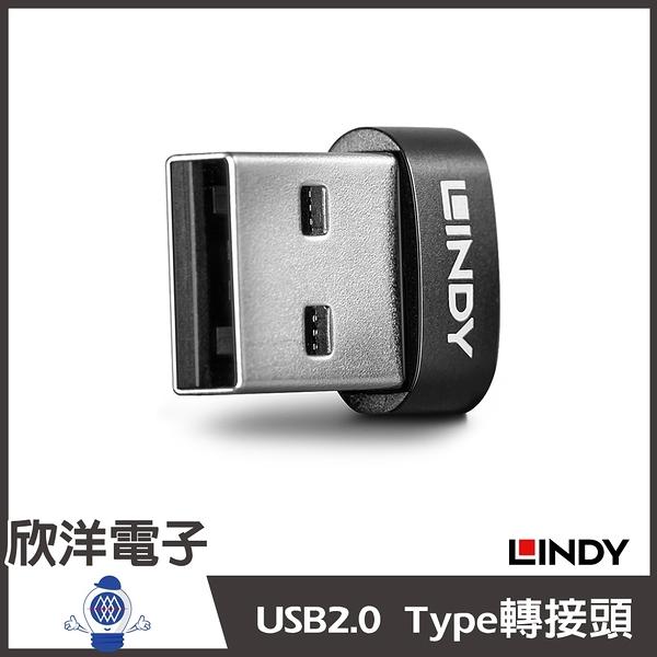 LINDY USB 2.0 Type-A公 to Type-C母 (41884) 轉接頭/IPHONE/HTC/三星/小米 /OPPO/電腦