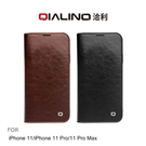 ☆愛思摩比☆QIALINO iPhone...