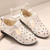 女童涼鞋 新款正韓鏤空兒童單鞋皮鞋時尚休閑鞋透氣鞋子 米蘭shoe