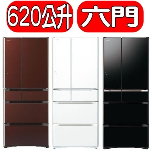 HITACHI日立【RG620GJ】《六門》冰箱
