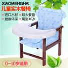 兒童餐椅實木嬰兒餐桌寶寶吃飯桌兒童椅子靠...