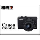Canon EOS M200 Kit 黑色〔含15-45mm〕平行輸入