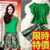 套裝(上衣+短裙)-明星同款迷人經典韓版兩件式裙裝56s25[巴黎精品]