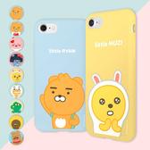 KAKAO FRIENDS 小孩版 軟殼 手機殼│iPhone 6S 7 8 Plus X XS MAX XR 11 Pro LG G6 G7 G8 V30 V40 V50│z8200