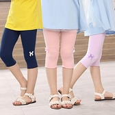 女童打底褲夏七分五分童裝夏裝寶寶安全褲兒童純色褲子薄款短褲女 美眉新品