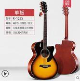 吉他民謠吉他木吉他初學者入門學生男女樂器igo爾碩數位3c