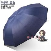 雨傘 手動傘男雨傘女晴雨兩用學生折疊大號雙人三人超大太陽傘 5色