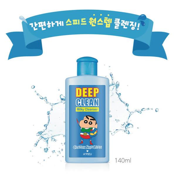 韓國 Apieu 蠟筆小新深層牛奶洗面乳 140ml 【小紅帽美妝】