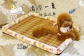 寵物-涼蓆墊子 夏天降溫用品寵物涼墊狗窩  igo 居家物語