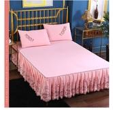 床裙四件套正韓公主風刺繡花邊床裙款四件套1.5/1.8m床裙式床罩防滑床上用品【鉅惠82折】
