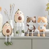 室內擺件 北歐創意可愛動物吊腳娃娃客廳小擺件家居飾品少女房間裝飾【快速出貨八折鉅惠】