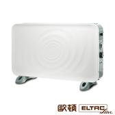 ELTAC 歐頓防潑水浴室房間兩用電暖器EEH F04 ~ 品九成新~