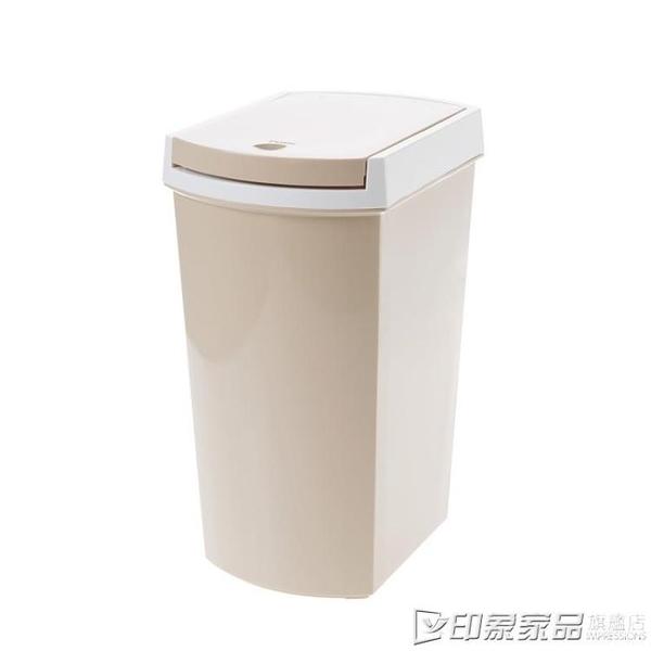 垃圾桶 居家家按壓式垃圾桶家用客廳垃圾簍夾縫創意廚房衛生間帶蓋垃圾筒 印象家品