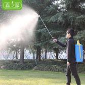 噴霧器 智能家用氣壓電動噴霧器別墅灑澆水噴壺農用手動噴水壺消毒多功能