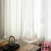 日式亞麻窗簾紗簾北歐簡約紗遮光棉麻薄窗紗簾简易【匯美優品】
