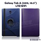 【旋轉、斜立】Samsung Galax...