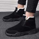 雪地靴男士韓版保暖加絨加厚棉鞋防水棉靴二棉靴【聚寶屋】