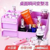 化妝品收納盒抽屜式護膚整理箱大號桌面收納盒收納箱儲物盒梳妝台igo    西城故事