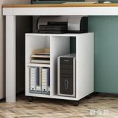 簡約現代打印機架可移動電腦主機柜帶滑輪機箱主機收納架主機架 QQ25499『優童屋』