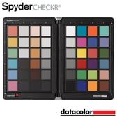 Datacolor Spyder Checkr 色卡 智慧色彩調整工具 公司貨