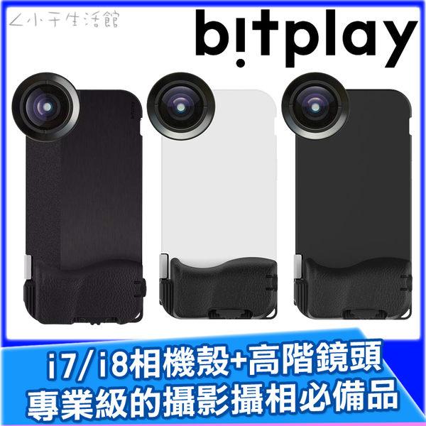 Bitplay Snap ! 7 8 攝影師組合高階版 iPhone i7 i8 4.7吋 手機殼 背蓋 保護殼