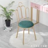 現代簡約美甲梳妝凳靠背椅子北歐餐廳化妝凳子家用餐椅網紅休閒椅 聖誕節免運