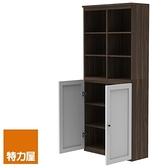 組 -特力屋萊特 組合式書櫃 深木櫃/深木層板8入/白色門2入 78x30x174.2cm
