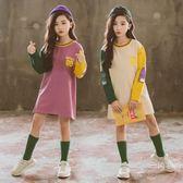 女童秋裝衛衣韓版潮童裝中大童加長版寬鬆t恤棉打底衫長袖上衣