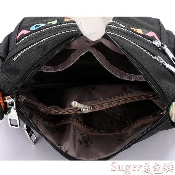 牛津布包 2021新款大包包拉鍊隔層夏季女包旅行包時尚尼龍牛津布側背斜背包 suger