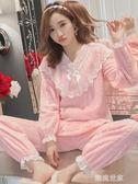 珊瑚絨睡衣女秋冬季韓版寬鬆可愛公主風法蘭絨加厚保暖家居服套裝『潮流世家』