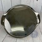 BRAND楓月 GEORG JENSEN 經典 不鏽鋼 圓型 大托盤 圓盤 金屬 居家擺飾 酒盤